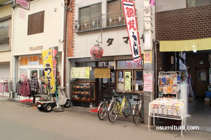 京都の大衆食堂「玉屋(タマヤ)」