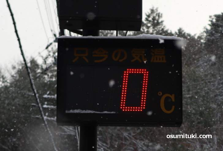 金閣寺近くの温度計は「0℃」2018年12月29日朝9時撮影
