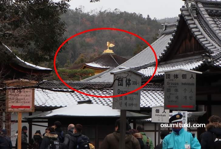 2018年12月29日朝10時に撮影した金閣寺の冠雪状況