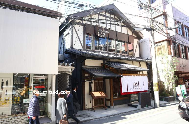 お店は和風のクラシックな雰囲気(ベンジャミンステーキハウス京都店)