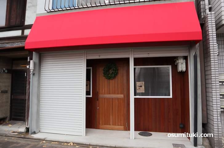 熊野神社近くで2019年1月4日に開店する「KUMANO WINE HOUSE」