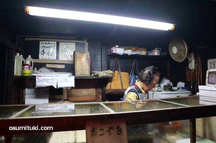 京都の宝ヶ池にある孤高のたこ焼き店「きつね坂のたこ焼き屋(通称)」