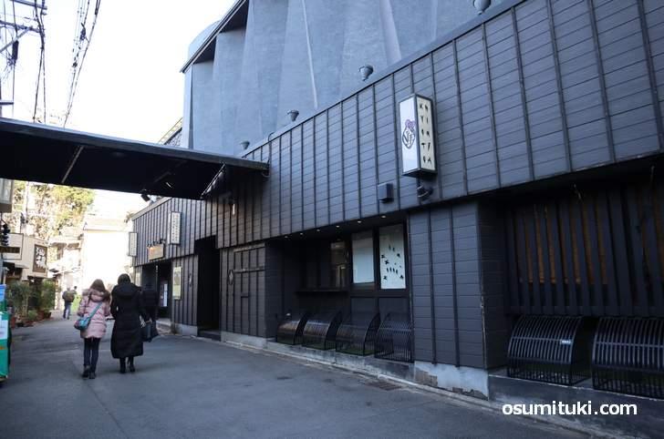 2018年12月31日で閉店したNINJA KYOTO