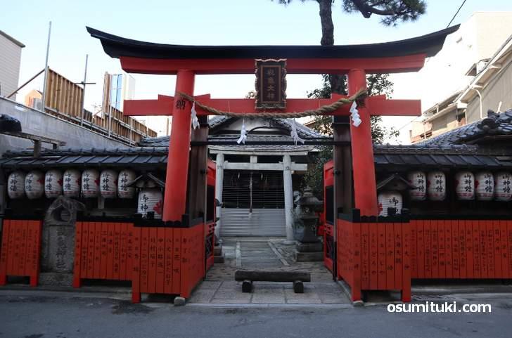 観亀稲荷神社(祇園)