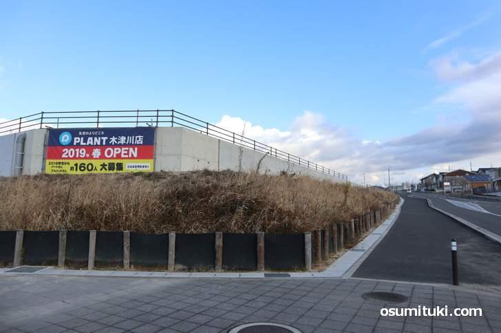 木津川市梅美台の新興住宅地は最近になって開発されたベッドタウンです