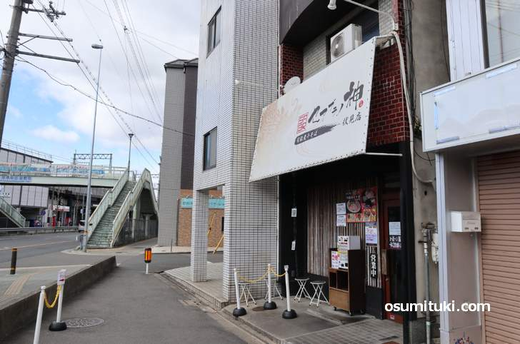 セアブラノ神 伏見剛力 は国道24号線の近鉄京都線「伏見駅」お向かいにあります