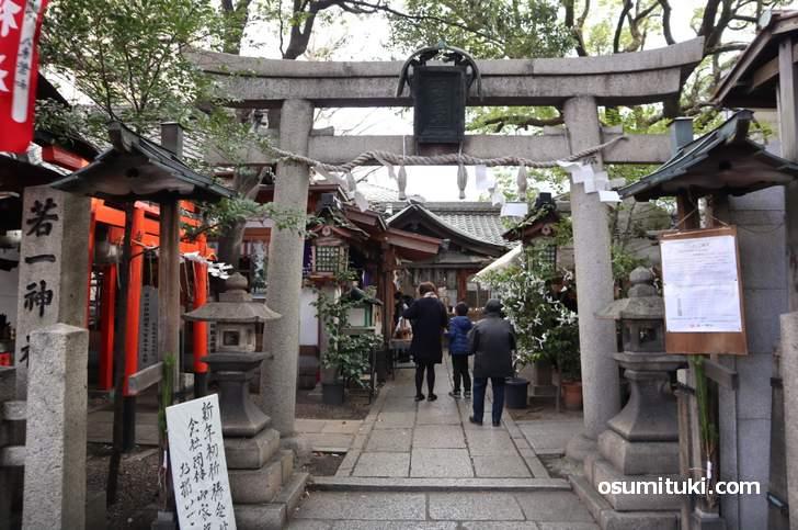 京都の若一神社 (にゃくいち)