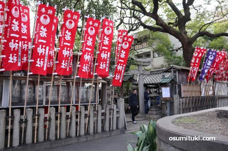 若一神社 (にゃくいち)は東海道線「西大路駅」すぐ近く