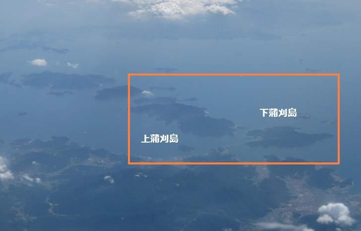 安芸灘大橋で本土と繋がる上蒲刈島と下蒲刈島(空撮)
