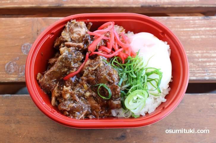 ウッディ京北で売られていた「猪玉丼」弁当(700円)