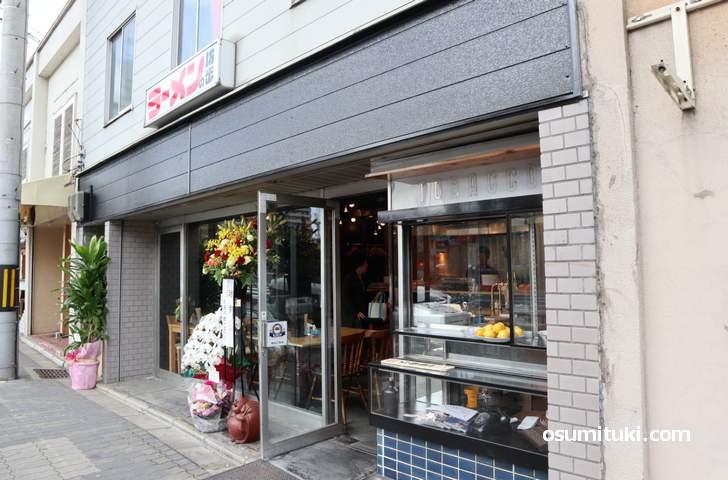 川端七条で開店したラーメン店「ラーメンの坊歩(ぼんぼ)」