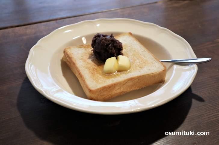 カフェ「好文舎」さんの あんトースト(300円)