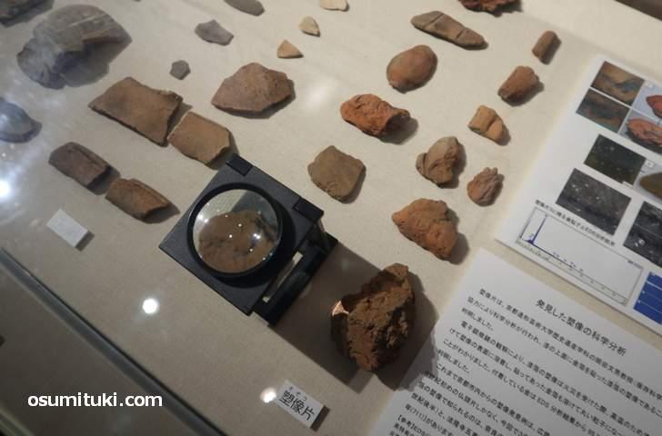 檜尾古寺跡(ひのおこでらあと)で見つかった塑像片