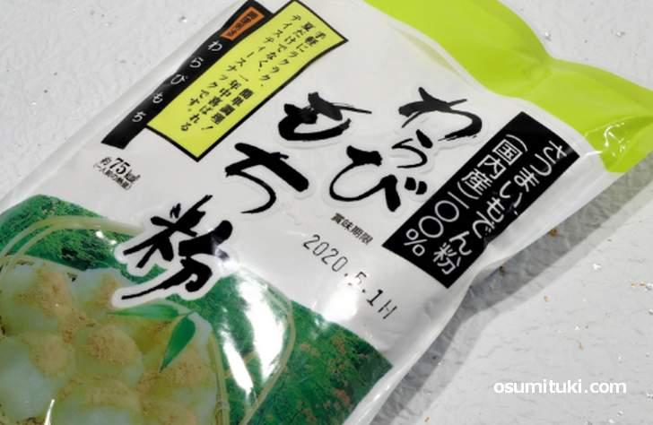 安価なさつま芋のデンプンで代用された「わらび餅の粉」
