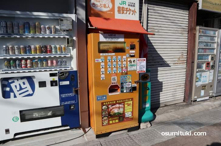 向日町駅の格安キップ自販機の場所(2)