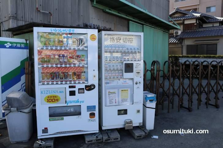 駅の格安キップ自販機の場所