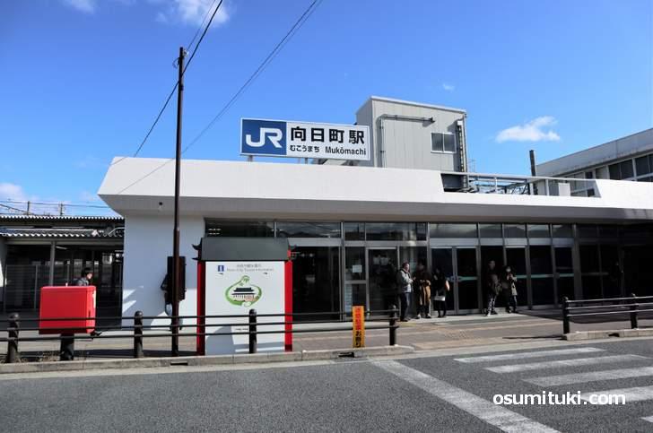 京都の「止まれカエル」があるのはJR向日町駅の向こう側