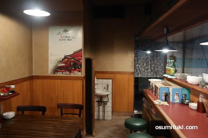昭和の香りがする「中華花田」に安くて美味い餃子があった
