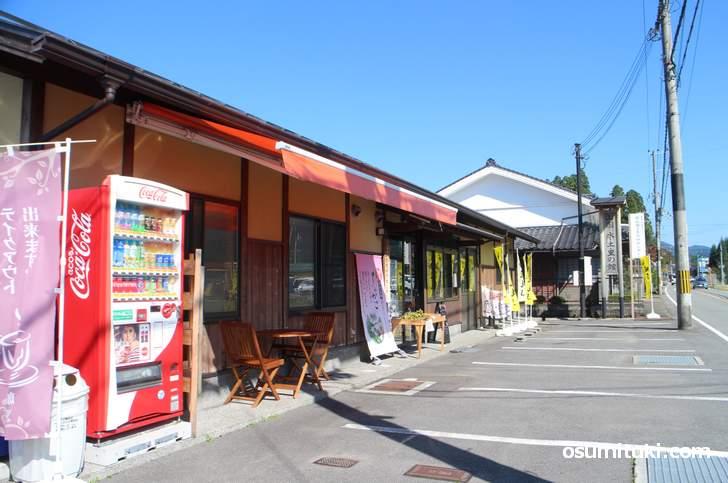 京都・京北の「山国さきがけセンター」