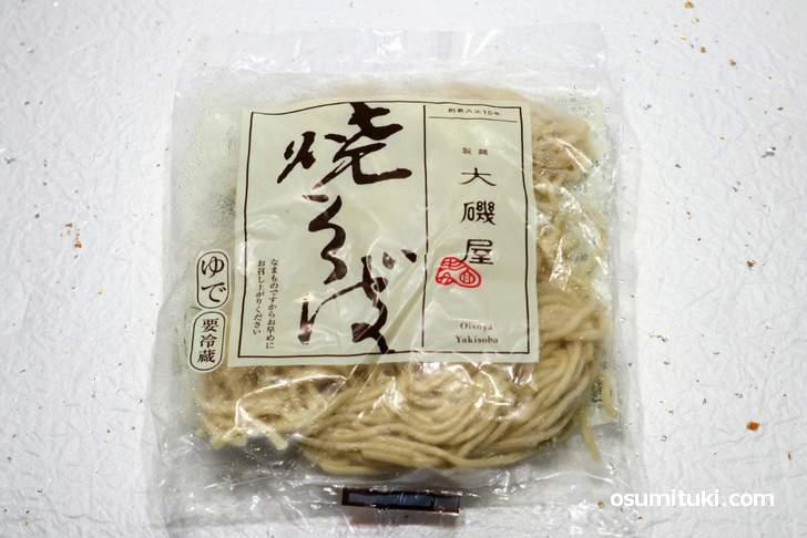 大磯屋製麺所「大磯屋 焼きそば」はコシの強いモチモチした麺が特徴