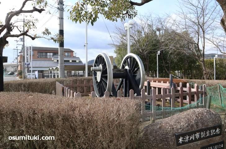 加茂駅東公園動輪モニュメント(国鉄8620形蒸気機関車主動輪)