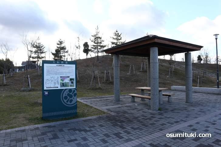城山台公園(大仏鉄道公園)