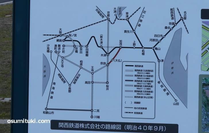 関西鉄道が周辺鉄道会社を合併することで路線規模を広げていった経緯<