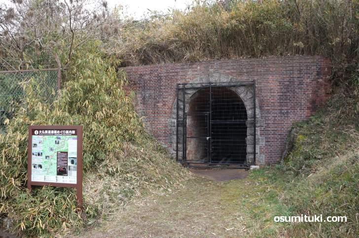 松谷川隧道(まつたにがわずいどう)、府道44号線の下にあります