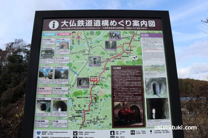 奈良県道44号沿いにある鹿川隧道の案内板