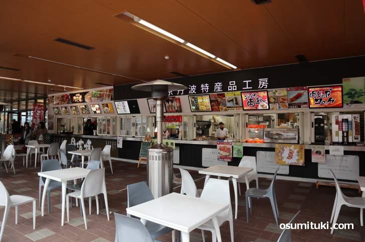 京都縦貫自動車道にある京丹波PAの道の駅「京丹波 味夢(あじむ)の里」の軽食コーナー