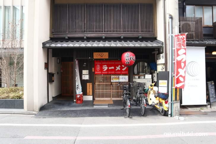 京都「心 KOKORO」ランチ営業時間は「11時30分~14時(L.O.13時30分)」