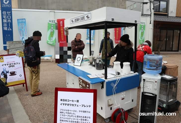 25日に25円でコーヒーが飲める「イマデガワカフェ」