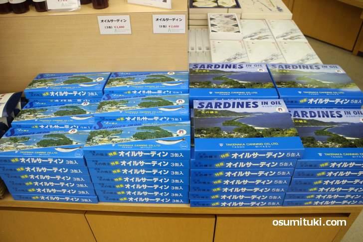 京都のご当地缶詰オイルサーディン、有名すぎる天橋立みやげ