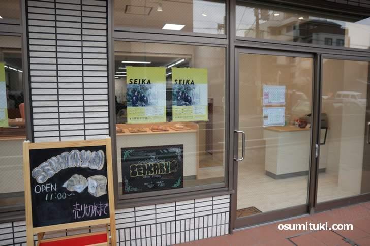 SEIKARY (セイカリー)の店内は学校の給食配膳室みたいで女子高生がたくさんいます