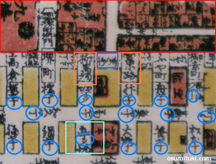幕末京都「桑原町」の地図を拡大