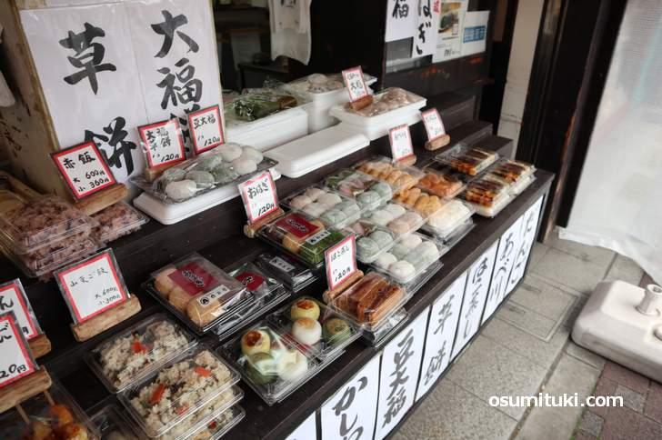 京都・円町駅「丹波屋」のお団子がいつも気になります