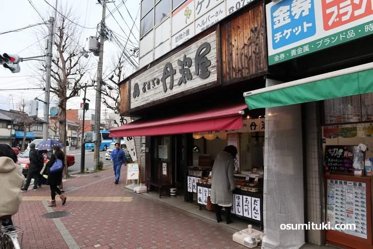 円町駅前なので人どおりも多く、たまに人だかりを見る「丹波屋」