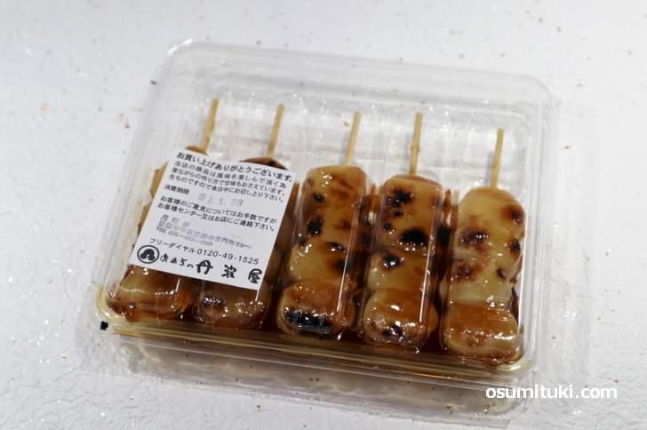 みたらし団子(おはぎの丹波屋)1本80円