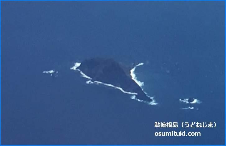 伊豆諸島の無人島「鵜渡根島(うどねじま)」は立ち入り禁止の島です
