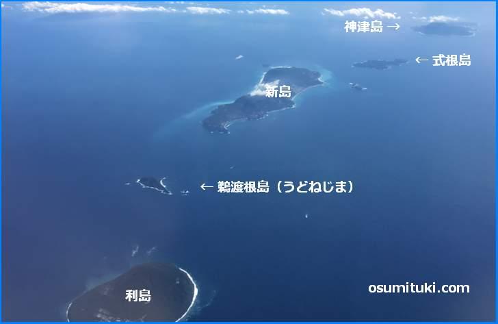 利島と新島の間にある小さい島が「鵜渡根島」