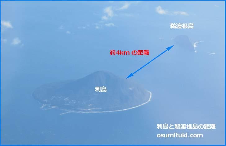 利島から鵜渡根島までは約4kmです