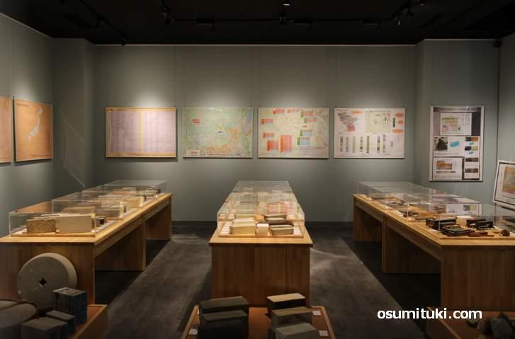 亀岡市の「森のステーションかめおか」には天然砥石の資料がたくさんあります