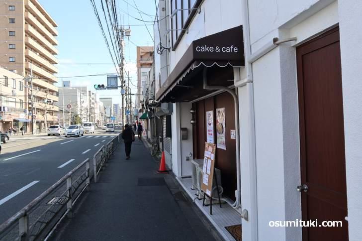 2018年10月31日に新店オープンしたスイーツ・カフェの店「オー・ル・ポン」