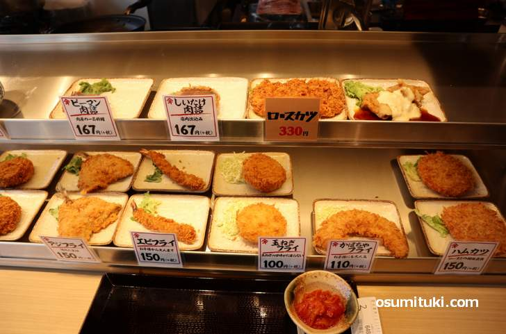 お惣菜は100円~でフライがたくさんありました