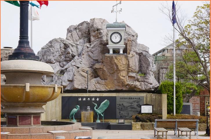 田舎のカフェいろり庵 は「JR和倉温泉駅」から車で10分の高階地区(たかしな地区)にあります