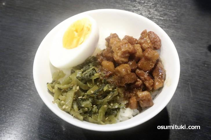 魯肉飯 350円