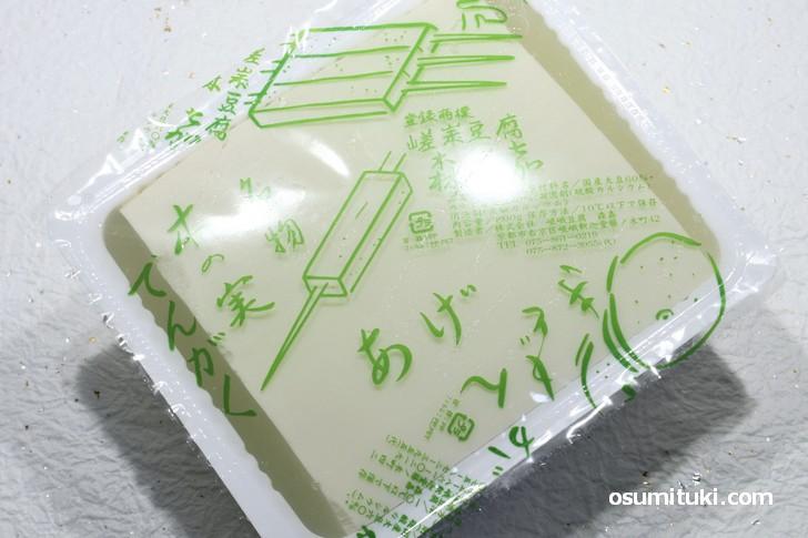 京都で有名な「嵯峨豆腐 森嘉」の豆腐