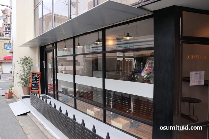 コンヴィヴィアル(.CONVIVIAL)が2019年2月4日新店オープン