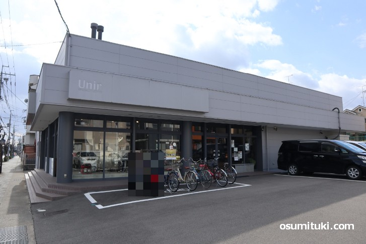Unir(ウニール本店)営業時間は「10時~19時」です
