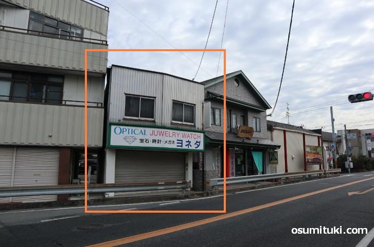 もうひとつの「桃花春」の新店舗の候補地「南丹 八木駅」の時計店跡地